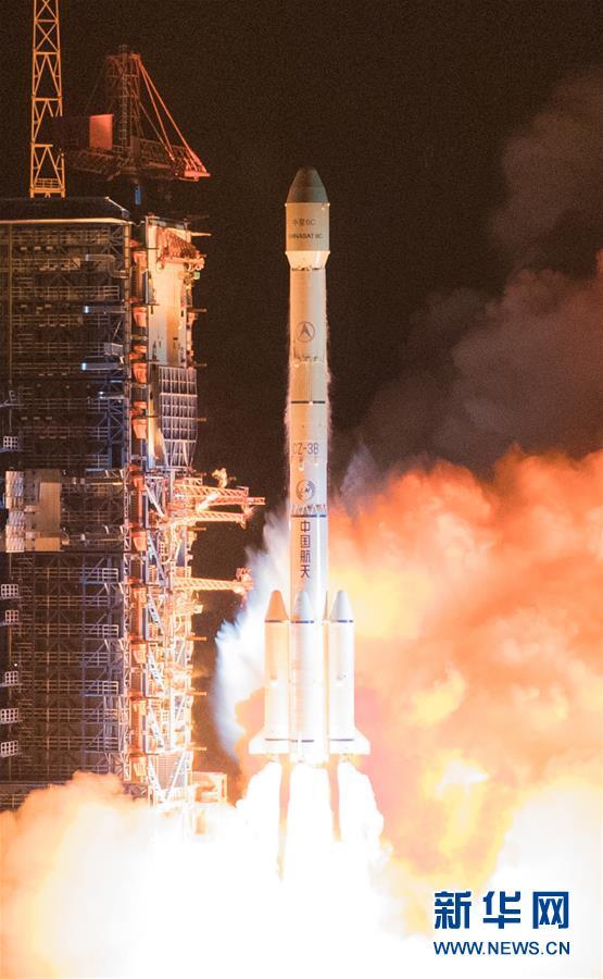 """""""从1到300"""":中国长征系列运载火箭再创发射新纪录"""